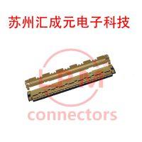 现货供应 信盛(STM)PK24025P40 连接器