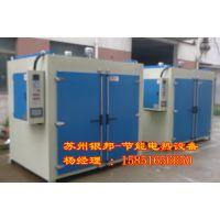 非标定制型工业烤箱 工业热风循环烘烤箱 电热鼓风干燥箱 自动恒温工业烘箱
