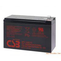 甘肃CSB蓄电池代理商GP12650厂家授权12V65AH太阳能电池UPS电池