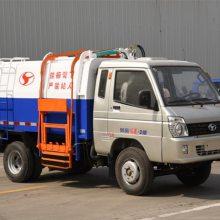 防止第二次污染的密封式5.5方汽油垃圾车促销中 小型垃圾车