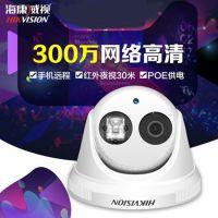 海康威视DS-2CD3335-I半球POE监控摄像头3d高清无线监控摄像机