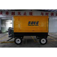 300KW千瓦移动拖车柴油发电机组 破碎机生产线专用防雨拖车发电机