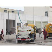大型厂区专用洒水车销售热线