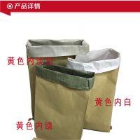 湛江包装袋生产厂家 量大从优 物美价廉 复合编织袋