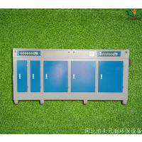 光催化废气处理设备 UV灯管除臭设备 喷漆房漆雾处理设备 元润环保厂家生产