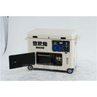 6kw车载柴油发电机静音式