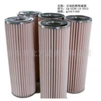 供应优质全不锈钢滤芯 流体过滤器