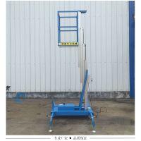 铝合金升降机单柱移动升降货梯电动小型液压升降平台 高空作业车