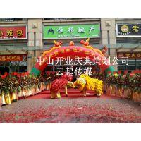 中山古镇庆典活动策划公司开业策划舞台音响设备租赁