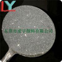 东莞凌宇直供美缝剂 化妆品眼影用贵族银金葱粉