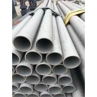 浙江SUS309S不锈钢管厂家 UNS S30900/S30908 耐热管价格