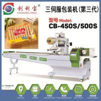 佛山创利宝供应CB-500S 蛋卷包装机 枕式包装机 包装辅助