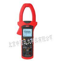 中西(LQS促销)钳形谐波功率计 型号:BZ48-UT243库号:M252129
