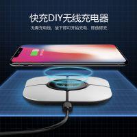 DIY无线充手机无线充电器深圳无线充工厂移动电源