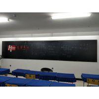 肇庆推拉黑板D揭阳磁性玻璃黑板F潮州教学专用书写板