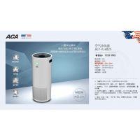 合肥北美空气净化器批发超低价-合肥ACA空气净代理商