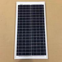 厂家直销多晶20W太阳能电池板