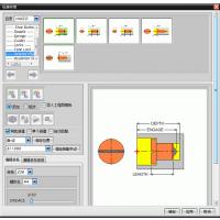 供应益模模具生产管理软件 浙江模具erp管理软件 注塑模具erp系统