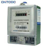 拓强电气 DDS6607 电子式电能表生产厂家