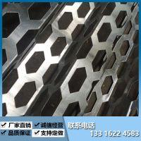 厂家直销奥迪/大众4S店指定外墙冲孔板、铝板冲孔网、奥迪外墙装饰