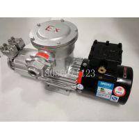 沃德MDW-15-350 低噪音高温油泵 高低温试验仪器泵 可配防爆电机泵 模温机泵