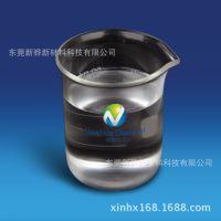水性单组份烤漆功能增硬耐磨剂G-161