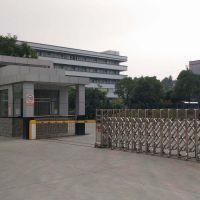 清河县首一汽车零部件有限公司