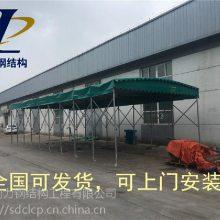 山东推拉雨棚,大型仓储雨棚布,厂家直销,