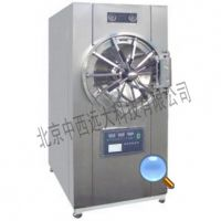 中西(LQS促销)卧式圆形压力蒸汽灭菌器 型号:WS-280YDD库号:M354551