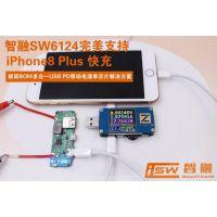 智融代理商 SW607 SW608 SW3507 SW6124