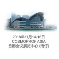 咨询2018年香港第23届亚太区美容展展位