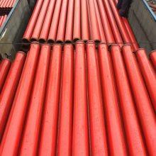 混凝土地泵管车泵管/车载泵泵管 泵管弯头