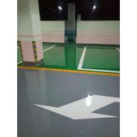 水性环氧地坪漆面漆、贵州富鑫泰生产厂家