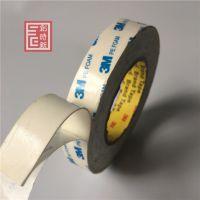 3M1600强力泡棉泡沫双面胶带胶贴 挂钩胶