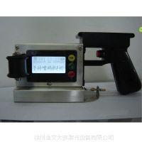 泗水小字符喷码机厂 全自动清洗打码机