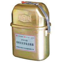 西安哪里有卖隔绝式化学氧自救器/咨询152,29887633