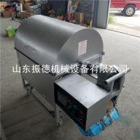 热销 商用坚果炒货机 碳加热烘炒机 电动翻炒机 振德