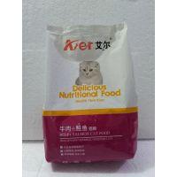 【供应猫舍】艾尔牛肉鲑鱼猫粮10kg 猫粮批发