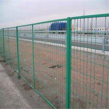 球场防护网 养鸡防护网 围山护栏网