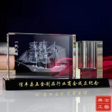 北京供应企业上市庆典纪念品,企业上市周年纪念礼品,员工福利水晶小礼品定做