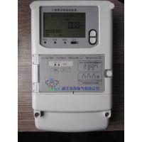 三相费控智能电能表 DTSY1352