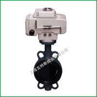 电子式电动V型球阀-软密封 ZKRVR-16C DN32 上海瓦特斯供应