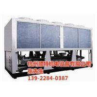 衢州冷水机,杭州顺特机电,低温冷水机