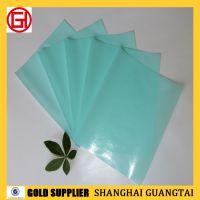 光太120g蓝色格拉辛单面硅油纸