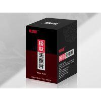 郑州包装设计,郑州包装印刷,郑州包装制作