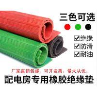 江苏3mm绝缘橡胶垫大量出货,思悌品质保障