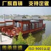 南京木船厂家出售10米-20米电动旅游船 观光画舫船 餐饮船 会议接待船