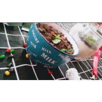 重庆冰淇淋的做法学冰淇淋技术 绵绵冰学习
