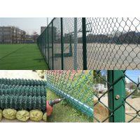 包塑勾花护栏勾网护栏网运动场围网安全防护网山地果园养殖隔离栅