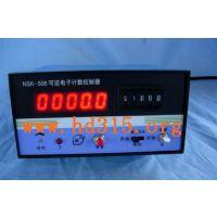 中西(CXZ特价)可逆电子计数器(中西器材) 型号:CC25-506库号:M180161